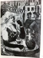 Remsey Jenő György: Párizs Fénei III (Café Lux)