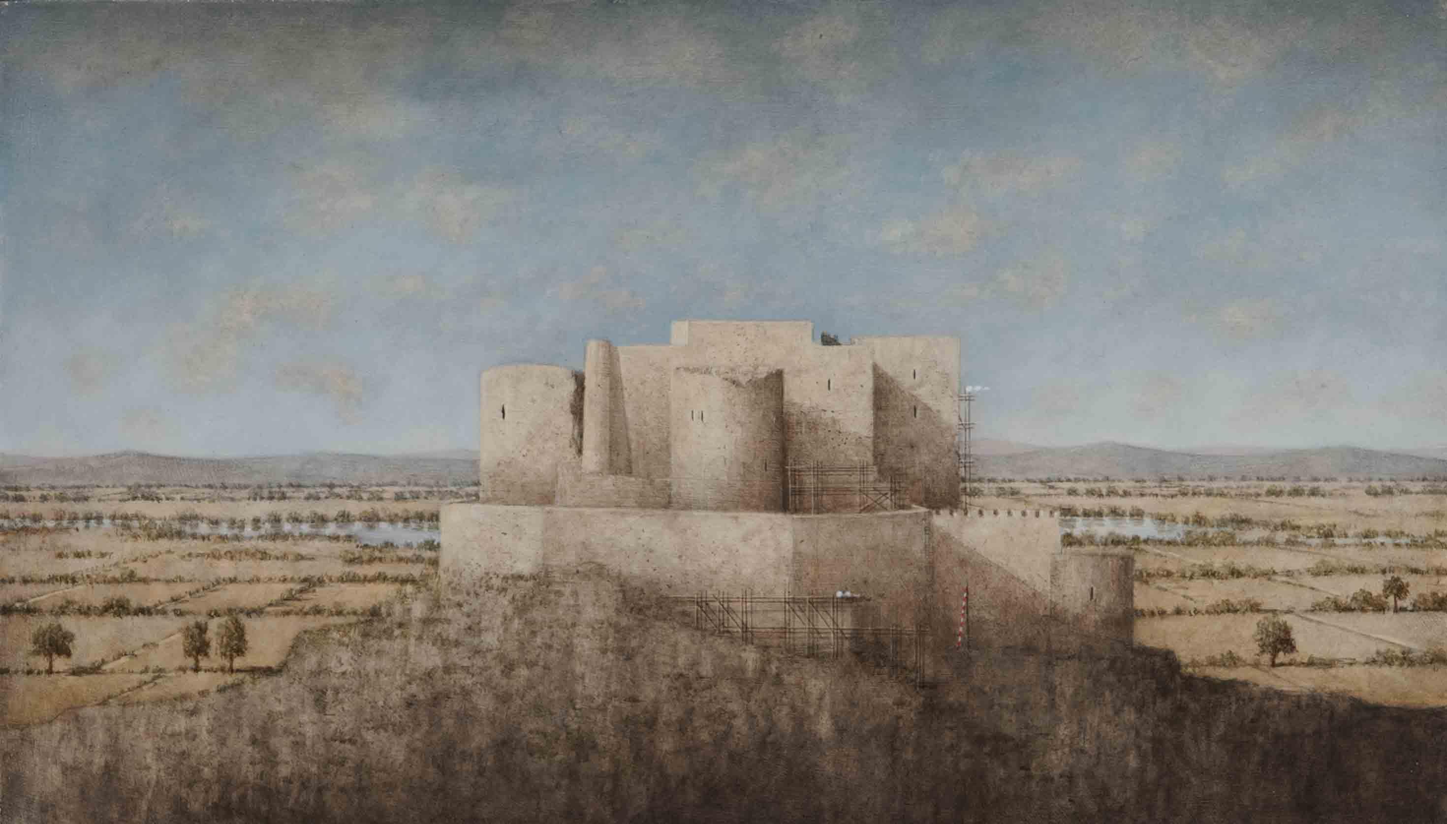 Kapor, Ana: The Fortress