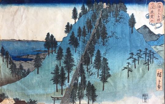 Hiroshige: Hegyek a tengerparton
