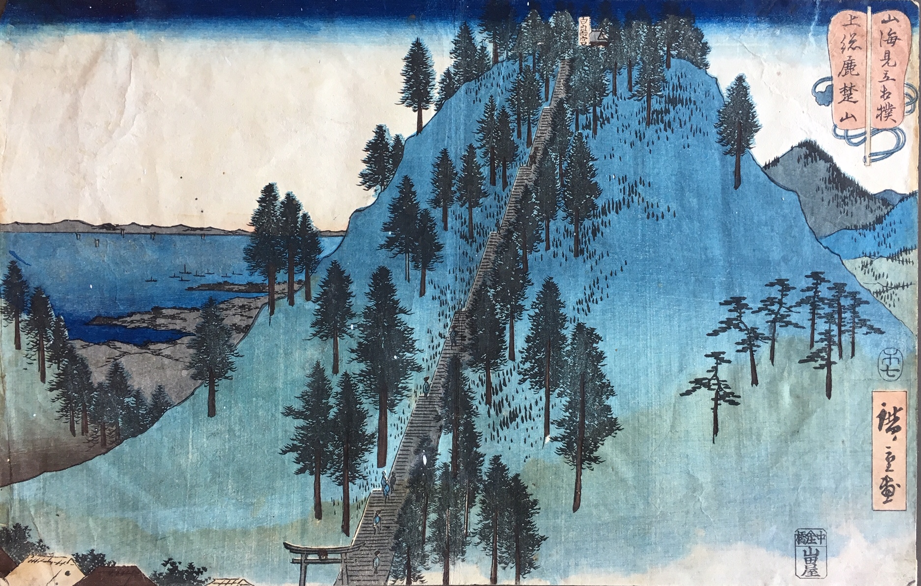 Hiroshige: Mountains on the shore